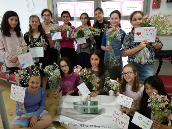 Child and teenage volunteers at GIFT in Israel