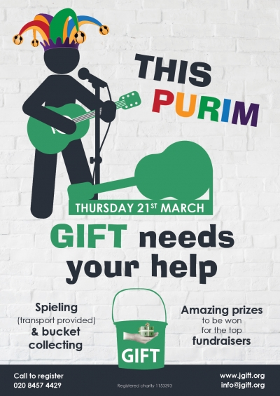 Spiel for GIFT this Purim